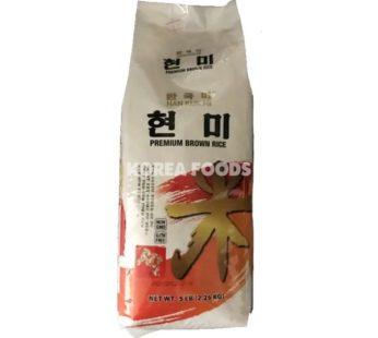 Hankukmi, Extra Fancy Brown Rice 5lb
