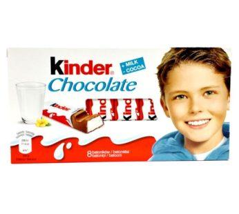 Kinder, Choclate 3.5oz