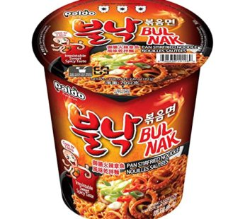 Paldo, Bul Nak Pan Stir Fried Cup Noodle 2.47oz
