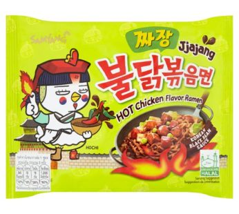 Samyang, Hot Chicken Ramen Jjajang 4.94oz