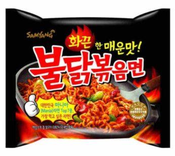 Samyang, Hot Chicken Ramen Original 4.05oz