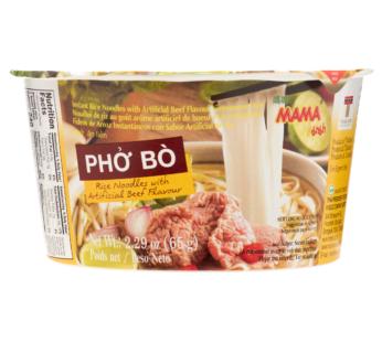 Mamala'skitchen, Beef Pho Broth Concentrate Pho Bo 1.56lb