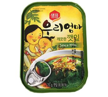 Sampio, Canned Sesame Leaves in Soy Sauce 2.4oz