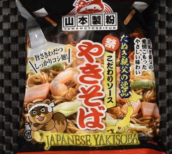 Yamamotoseifun, Japanese Yakisoba