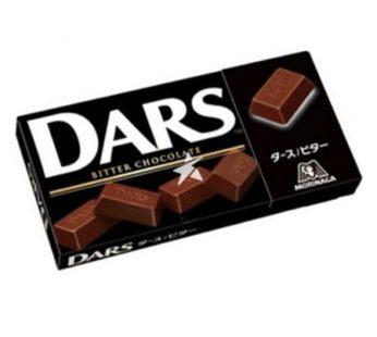 Morinaga, Dars Dark 1.49oz