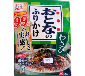 Nagatanien, Otona Fuikaka Wasabi 0.4oz (6×10)