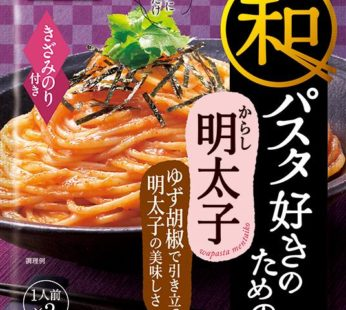 Omai, Oasta Sauce Mentaiko Yuzu Kosho 1.7oz (6×8)