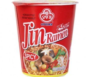 Ottogi, Hot & Spicy Ramen Cup Noodle Soup 2.18oz