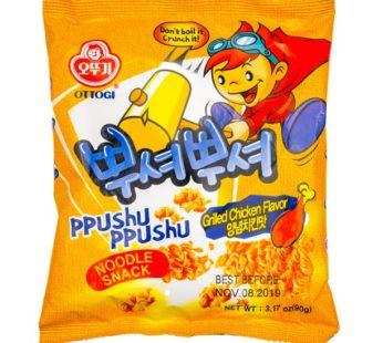 Ottogi, Ppushu ppushu Grilled Chicken Flavor 3.17oz