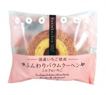 Baumkuchen, Mini Roll Cake Strawberry Flavor 2.82oz