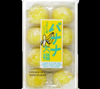 Kubota, Mochi Baked Soft Cake Banana 7.0oz