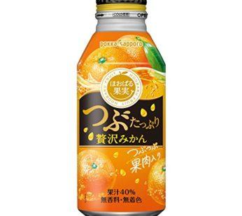 Sapporo, Tsubu Tappuri Zeitaku Mikan 13.3 fl. oz (24) SRP4.99