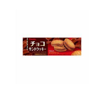 Furuta, Chocolate Cookies 3oz (2×20)