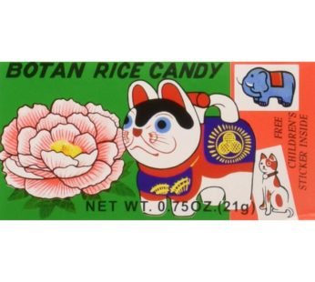 Hapi, Botan Ame Rice Candy 0.75oz