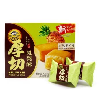 Hsu Fu Chi, Pineapple Cake 6.7oz
