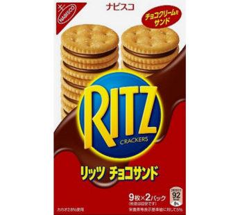 Nabisco, Ritz Cracker Chocolate 5.64oz