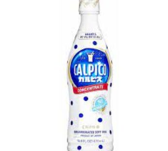 Calpico, Concentrate Btl 15.90 fl. oz (15) SRP11.99