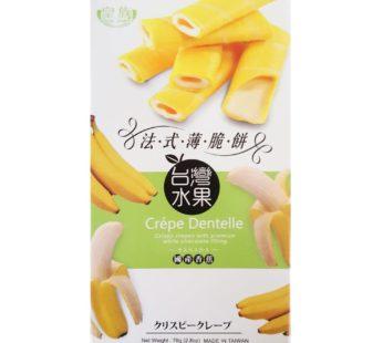 Royal Family, Crepe Dentele Banana 1.69Oz (24)
