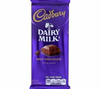 Cadbury, Dairy Milk Premium Bar 3.5oz