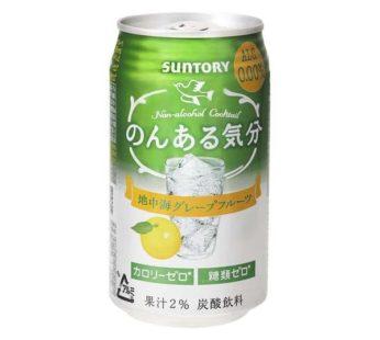 Suntory, Soft Drink Grapefruit 11.83 fl. oz (24) SRP3.99