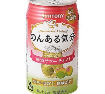 Suntory, Soft Drink Plum 11.83 fl. oz (24) SRP3.99