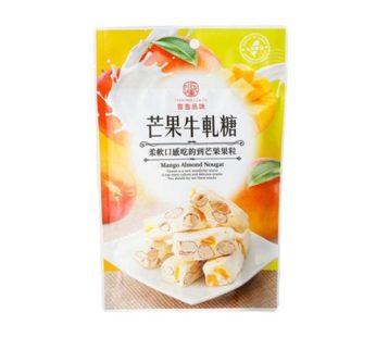 WZ, Nogat Candy Mango 4.24oz (25)