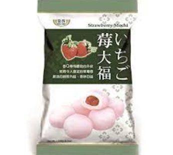 Royal Family, Bubble Milk Tea Mochi 4.23Oz (24)