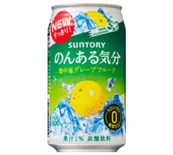 Suntory, Soft Drink Orange 11 fl. oz